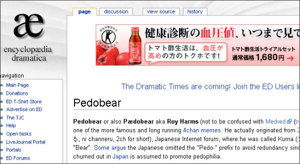 http://encyclopediadramatica.com/Pedobear