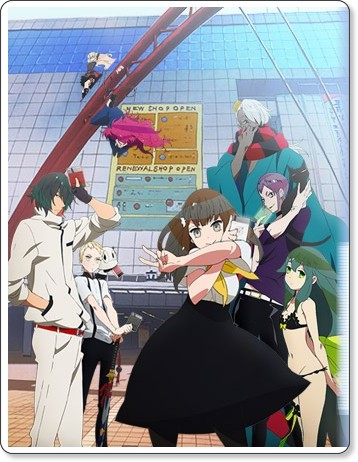 http://vod.ntv.co.jp/program/GATCHAMAN_Crowds/