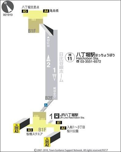 http://www.ekipedia.jp/ekipediaimg/rakurakumapimg/normal/m001910.jpg