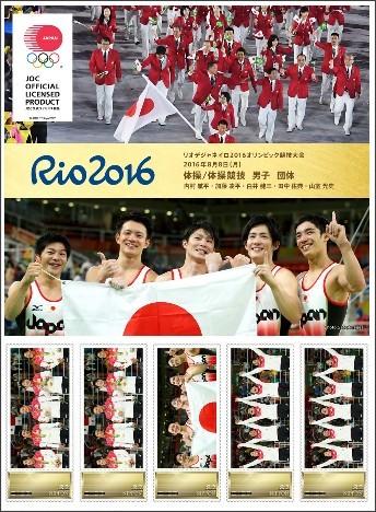 http://www.post.japanpost.jp/notification/productinformation/2016/0810_02.html