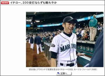 http://www.daily.co.jp/mlb/2011/09/30/p1_0004513423.shtml