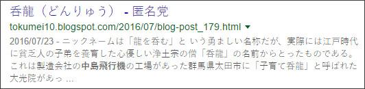 https://www.google.co.jp/#q=site://tokumei10.blogspot.com+%E4%B8%AD%E5%B3%B6%E9%A3%9B%E8%A1%8C%E6%A9%9F&tbs=qdr:m