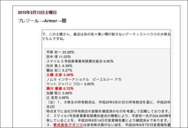 http://tokumei10.blogspot.com/2011/08/blog-post_29.html