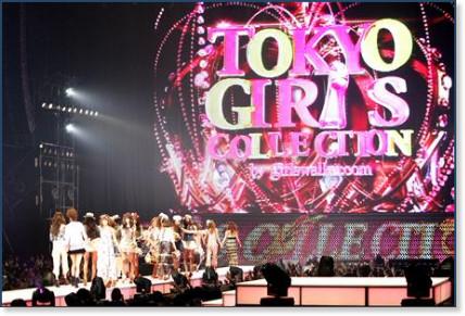 http://sankei.jp.msn.com/photos/entertainments/entertainers/100306/tnr1003061514005-p1.htm