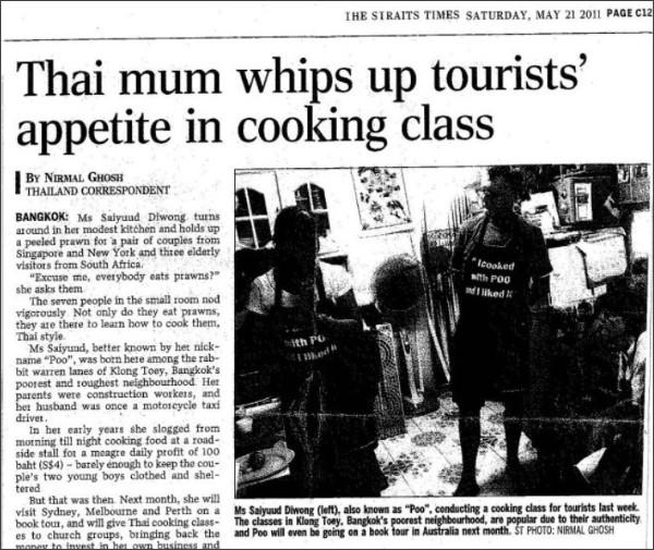 http://www.cookingwithpoo.com/contents/en-us/d13.html
