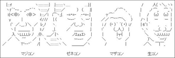 https://i2.wp.com/hosyusokuhou.jp/wp/wp-content/uploads/2017/03/9GG7lcGeVwRCR8c1490626924_1490626929.jpg?fit=690%2C195