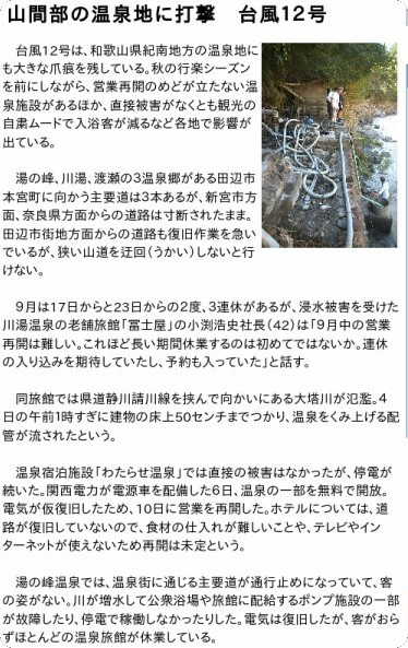 http://www.agara.co.jp/modules/dailynews/article.php?storyid=217352