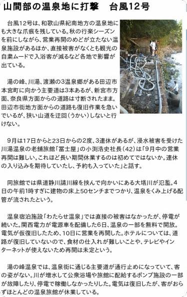 http://www.agara.co.jp/modules/dailynews/article.php?storyid=217352