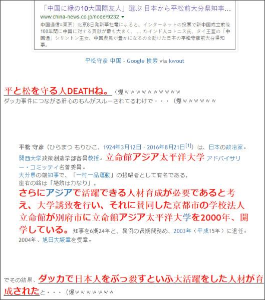 http://tokumei10.blogspot.com/2016/08/blog-post_627.html