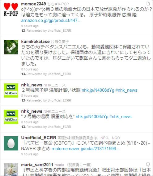 https://twitter.com/#!/Unofficial_ECRR