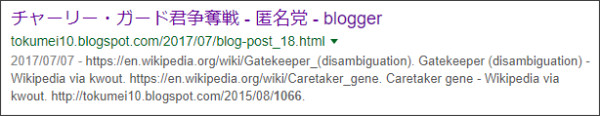 https://www.google.co.jp/#q=site://tokumei10.blogspot.com+1066&tbs=qdr:m