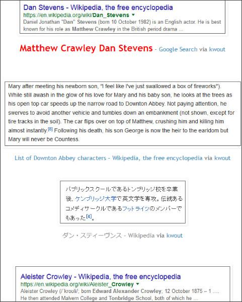 http://tokumei10.blogspot.com/2015/12/blog-post_116.html