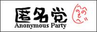 http://tokumei10.blogspot.com/