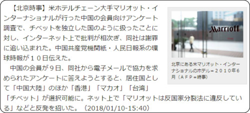 https://www.jiji.com/jc/article?k=2018011000781&g=int