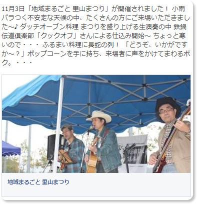 https://ja-jp.facebook.com/92yume