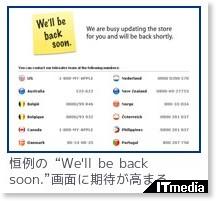 http://plusd.itmedia.co.jp/pcuser/articles/0903/03/news114.html