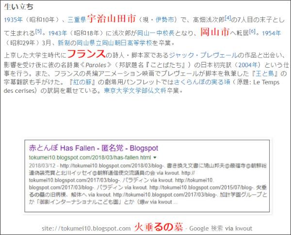 http://tokumei10.blogspot.com/2018/04/blog-post_34.html