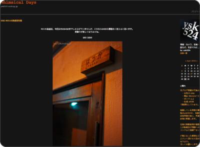http://ysk524.exblog.jp/19934058