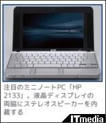 http://plusd.itmedia.co.jp/pcuser/articles/0805/21/news024.html