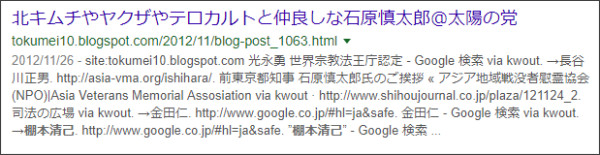 https://www.google.co.jp/search?ei=er9lWt7dKI3CjwOe-apg&q=site%3A%2F%2Ftokumei10.blogspot.com+%E6%A3%9A%E6%9C%AC%E6%B8%85%E5%B7%B1&oq=site%3A%2F%2Ftokumei10.blogspot.com+%E6%A3%9A%E6%9C%AC%E6%B8%85%E5%B7%B1&gs_l=psy-ab.3...1587.3321.0.4350.2.2.0.0.0.0.215.415.2-2.2.0....0...1c.1j2.64.psy-ab..0.0.0....0.cqORVd3gb_g