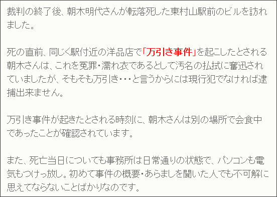 http://ameblo.jp/arikadodaisuke/entry-11276444470.html