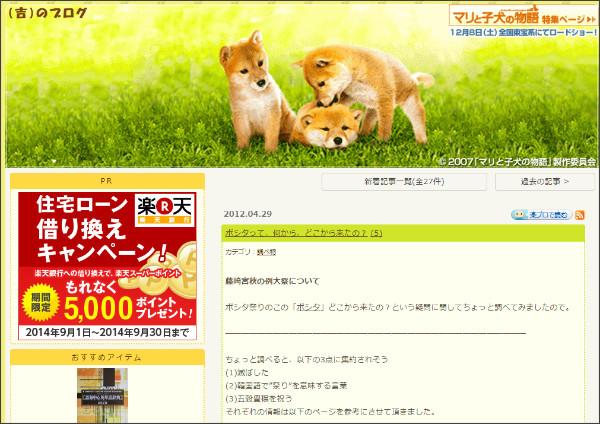 http://plaza.rakuten.co.jp/k106r/diary/201204290000/