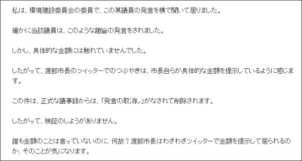 http://blog.goo.ne.jp/arigatou-okutani/e/88ed73adf220ede0fdb54db6d00a6b9d