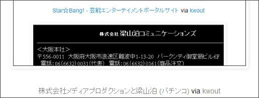 http://tokumei10.blogspot.com/2011/08/blog-post_24.html