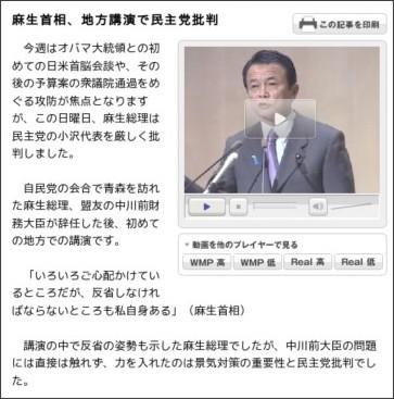 http://news.tbs.co.jp/20090222/newseye/tbs_newseye4068341.html