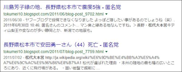 https://www.google.co.jp/#q=site:%2F%2Ftokumei10.blogspot.com+%E6%9D%BE%E4%BB%A3%E5%A4%A7%E6%9C%AC%E5%96%B6