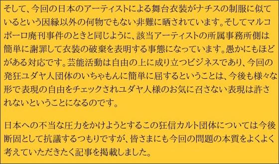 http://ameblo.jp/doronpa01/entry-10817712874.html