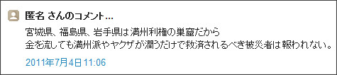 http://tokumei10.blogspot.com/2011/07/vs.html