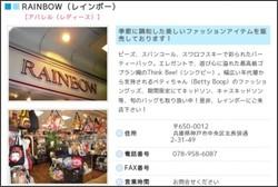 http://piazza-kobe.com/store/store.asp?mb_mem_num=10000057