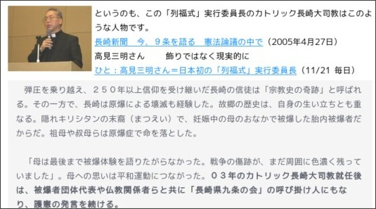 http://blog.livedoor.jp/saihan/archives/51461979.html