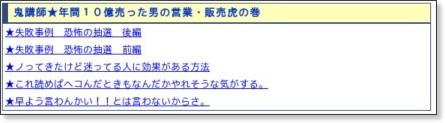 http://www.fdj.com/web-style/