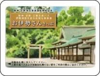 http://www.sankei-kansai.com/2009/05/15/20090515-009814.php