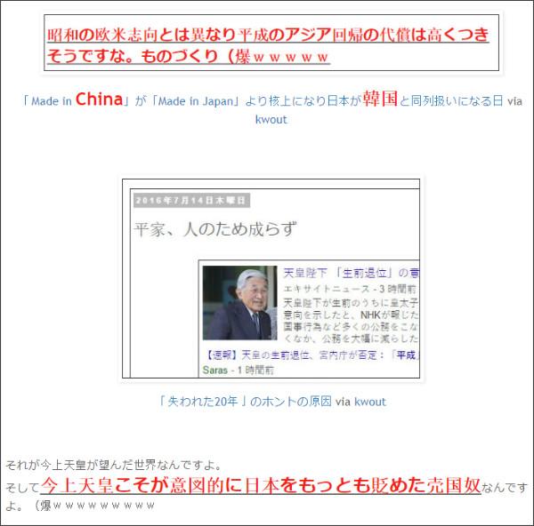 http://tokumei10.blogspot.com/2017/11/blog-post_74.html