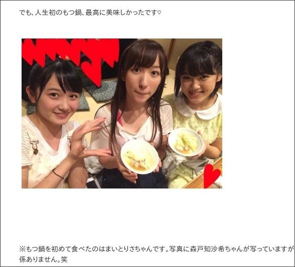 http://ameblo.jp/countrygirls/entry-12067013060.html