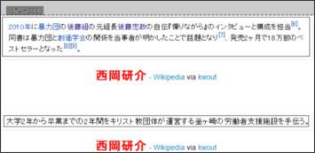 http://tokumei10.blogspot.jp/2012/06/ushio64.html