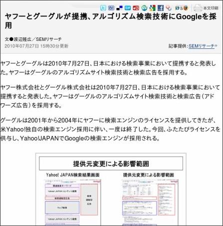 http://ascii.jp/elem/000/000/541/541904/
