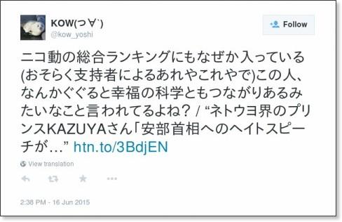 https://twitter.com/kow_yoshi/status/610924505502867456