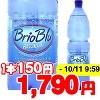 ロケッタ ブリオブルー 炭酸水(1.5L*12本入)