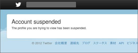https://twitter.com/account/suspended