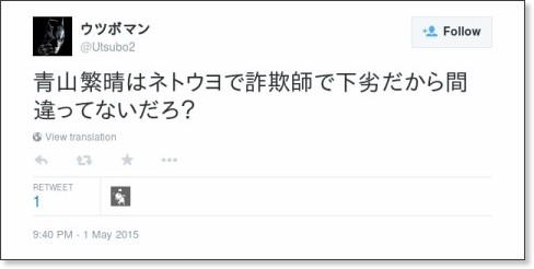https://twitter.com/Utsubo2/status/594360820294901761
