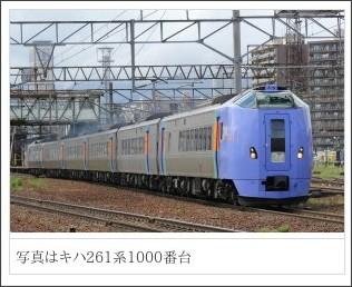 http://news.mynavi.jp/news/2014/09/10/557/