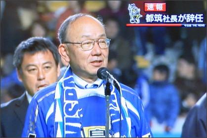 http://blog.hakatanomori.com/files/20100128_04.JPG
