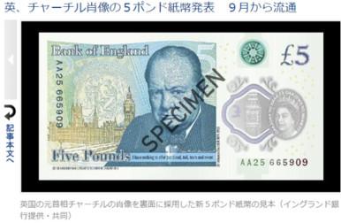 http://www.sankei.com/world/photos/160603/wor1606030005-p1.html