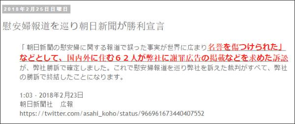 http://tokumei10.blogspot.com/2018/02/blog-post_97.html