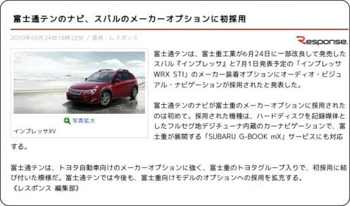 http://news.livedoor.com/article/detail/4847097/