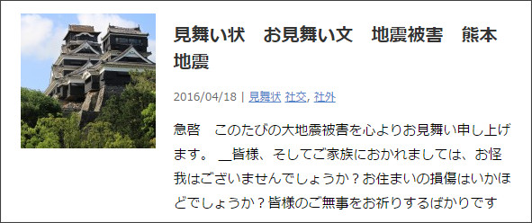 http://bunsho.jun-style.com/